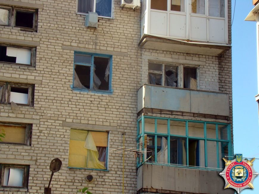 Марьинка Красногоровка обстрел 27.08 4