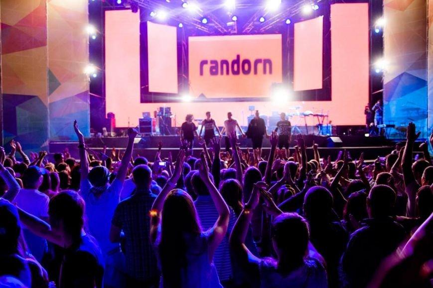 В Лазурном отгремел первый фестиваль Crazzzy Days!, фото-2