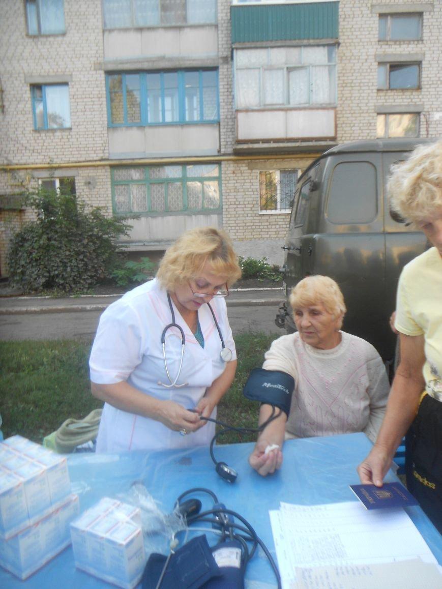 Мобильная амбулатория продолжает свою работу в Артемовске (фото) - фото 1