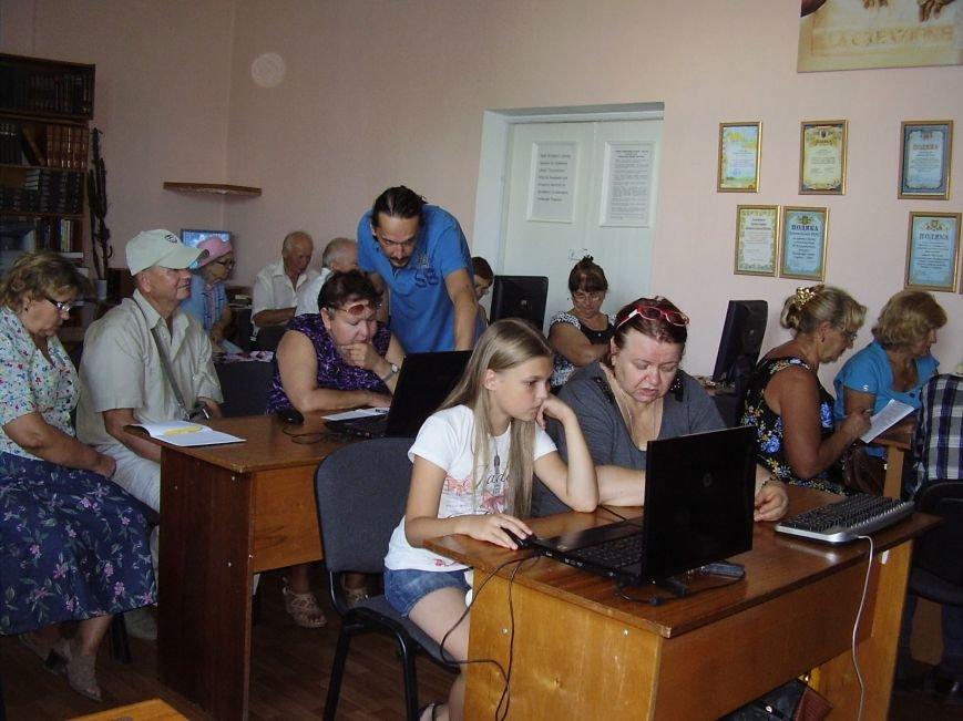 Курси комп'ютерної грамотності для пенсіонерів в Конотопі (Фото), фото-2