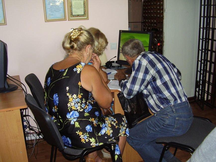 Курси комп'ютерної грамотності для пенсіонерів в Конотопі (Фото), фото-1