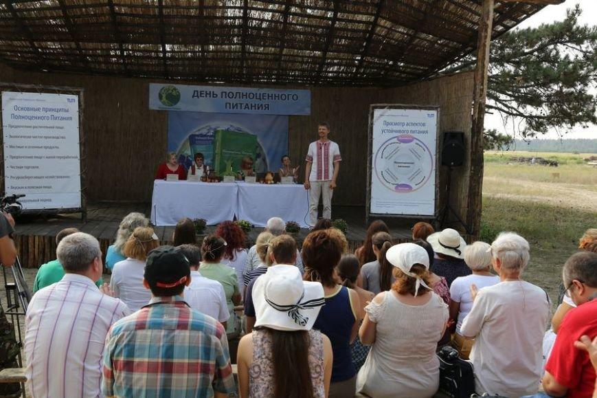 На Херсонщине прошел День полноценного питания (фото) (фото) - фото 1