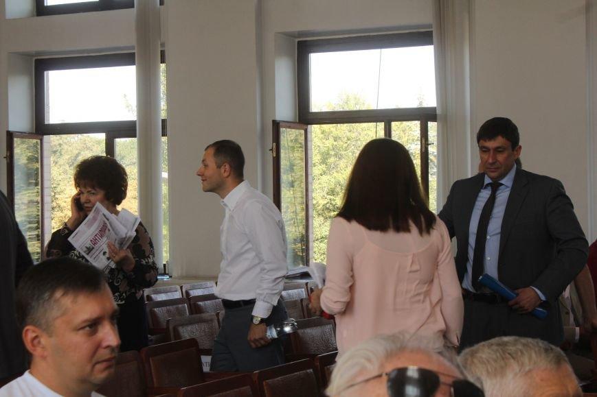 В Днепродзержинске стартовала очередная сессия горсовета (фото) - фото 1