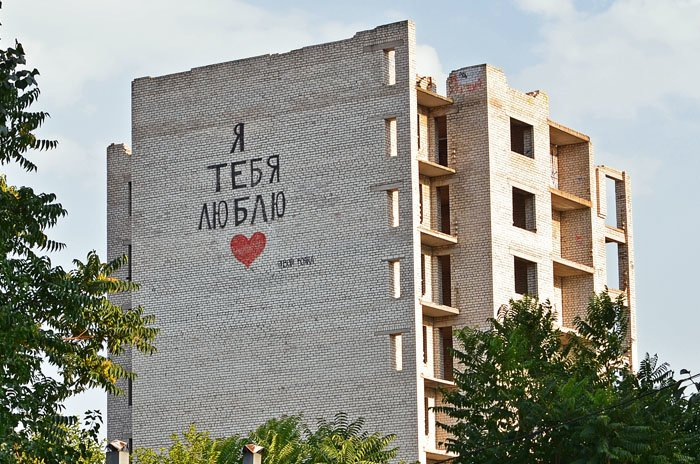 Николаевцам показали недострой, на котором гибнут подростки (ФОТО), фото-9
