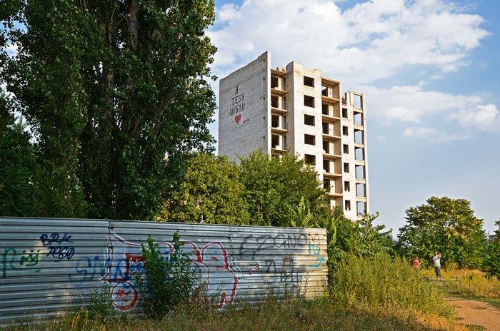 Николаевцам показали недострой, на котором гибнут подростки (ФОТО), фото-8