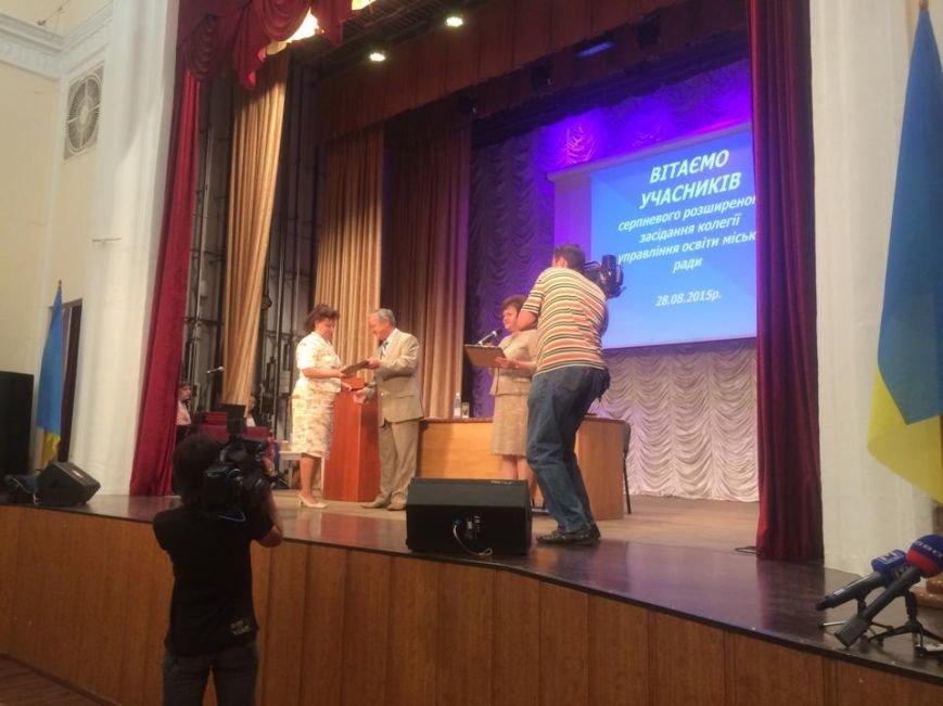 Мариупольские педагоги обсудили с мэром выборы и финансирование отрасли (ФОТО), фото-4