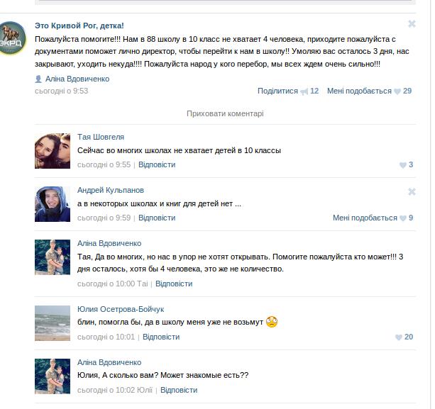 Screenshot - 28.08.2015 - 14:56:21