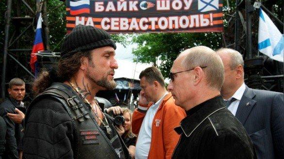 Любовный треугольник Путина: байкер Хирург, тормоз Царев и шестёрка Вилкул, фото-2