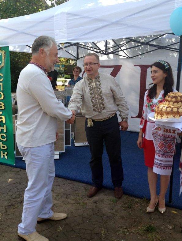 Славянск принял участие в выставке «Достояние региона» (фото) - фото 1