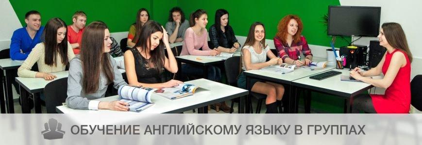 в-групп