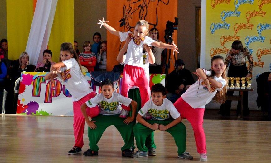 Стань участником красноармейского танцевального коллектива «Golden Stars» и покоряй мир танца с нами! (фото) - фото 1