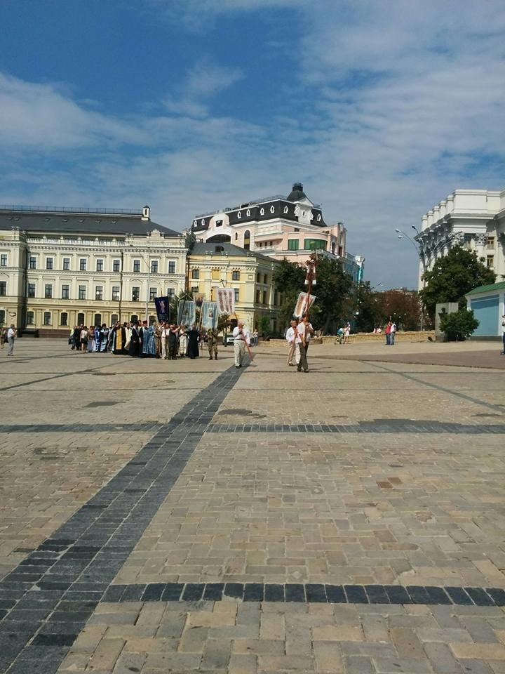В Киеве прошло торжественное шествие в честь Героев Украины (фото) - фото 1