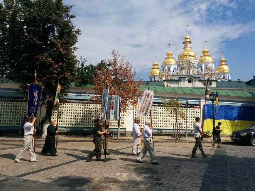 В Киеве прошло торжественное шествие в честь Героев Украины (фото) - фото 2