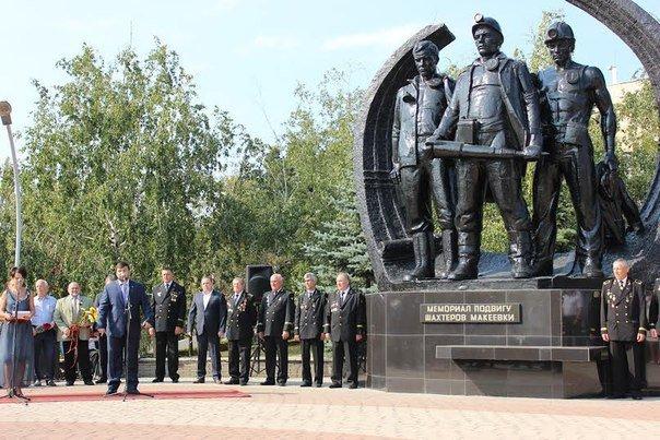 Фотофакт. В Макеевке возложили цветы к Мемориалу подвигу шахтеров (фото) - фото 1