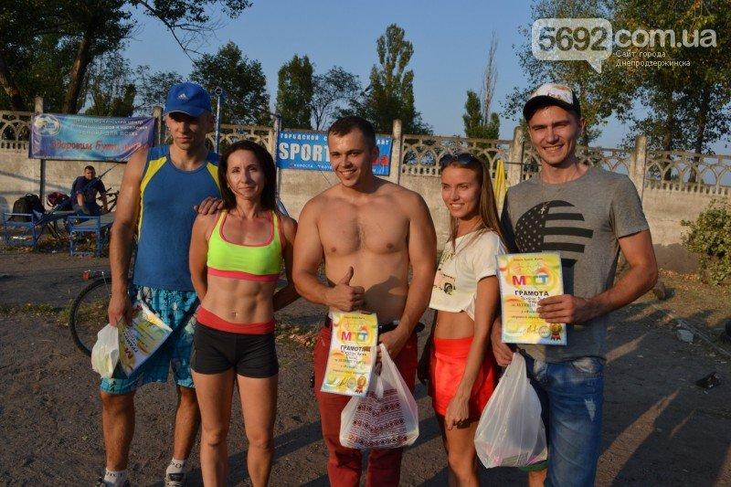 В Днепродзержинске провели Фестиваль здорового образа жизни, фото-20