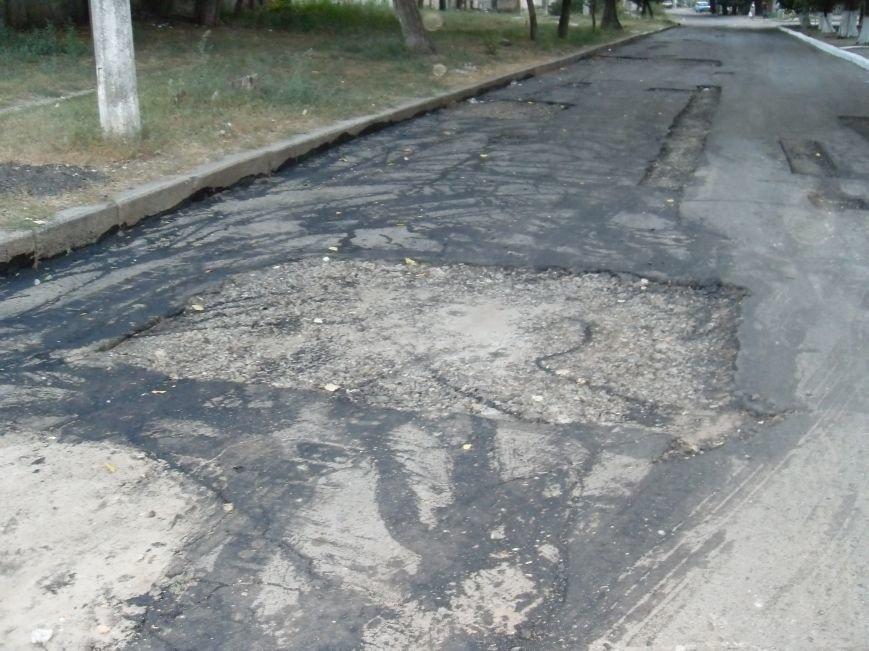 В Николаеве появилась дорога на Защука (ФОТОРЕПОРТАЖ) (фото) - фото 3