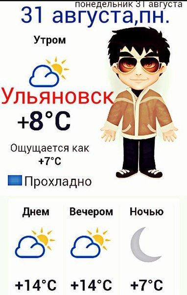 Ульяновск накроют грозы (фото) - фото 1