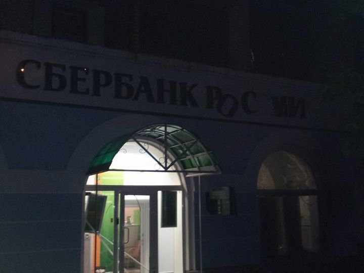 Терористична реальність України: хроніка останніх терактів (фото) - фото 3