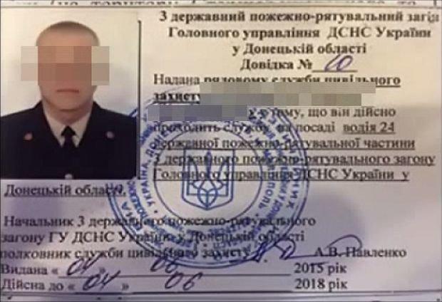 Террористическая реальность Украины:  хроника последних терактов (фото) - фото 4