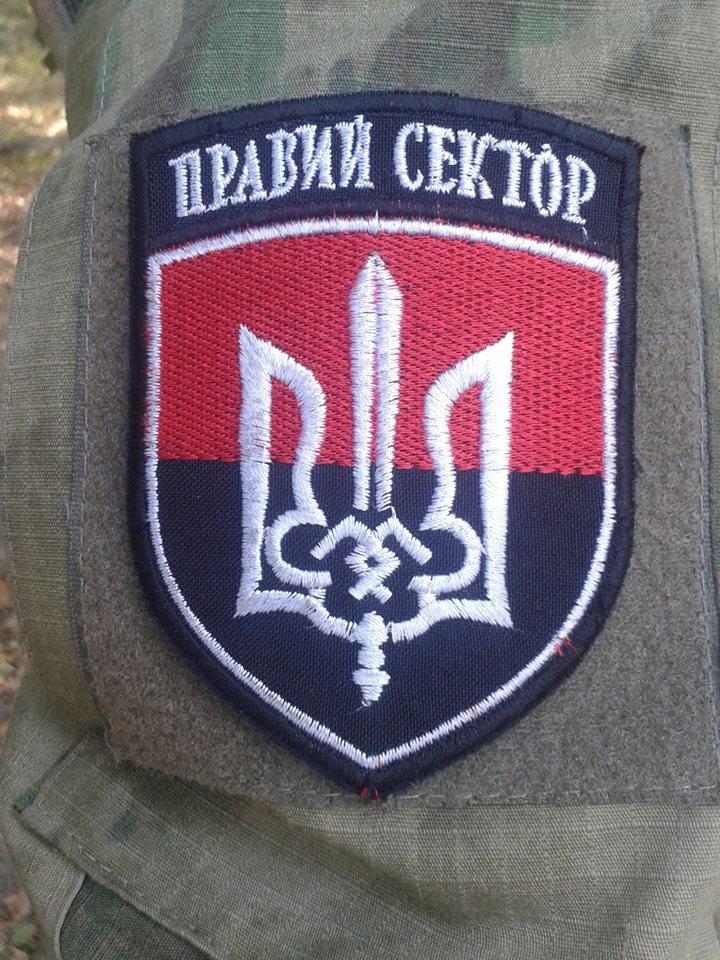 «Правий сектор» провел в Харькове учения (ФОТО) (фото) - фото 2