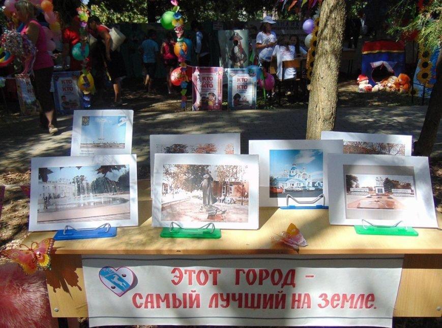 Библиогород в Белореченске (фото) - фото 1