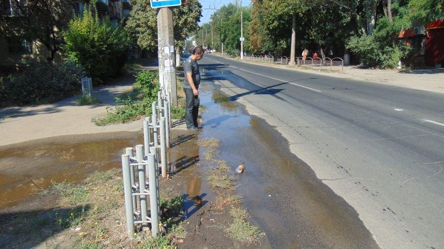 В Мариуполе появилось заколдованное место прорывающихся труб (ФОТО) (фото) - фото 1