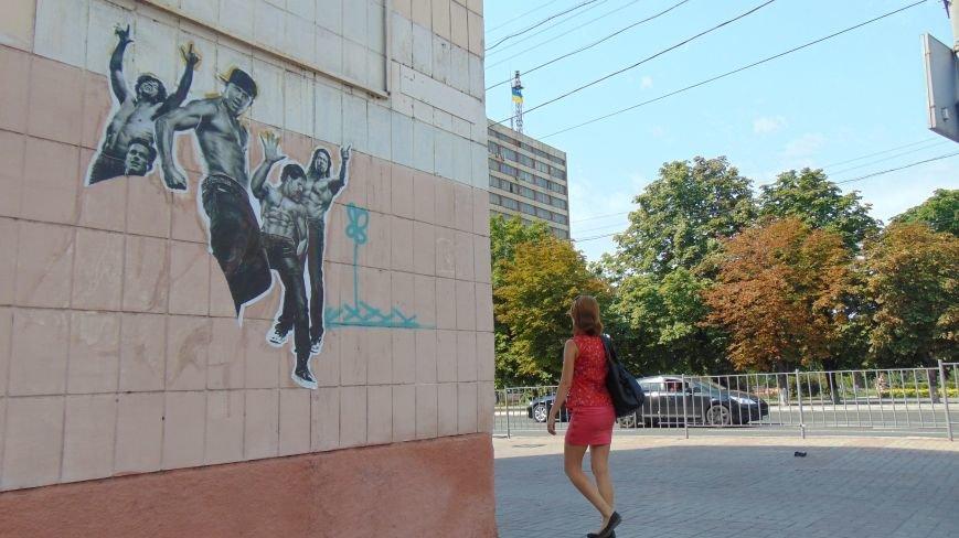 В Мариуполе появился новый вид  street art (фото) - фото 1