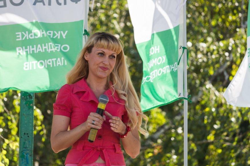 В Днепропетровске  будущие мамы соревновались в красоте, фото-2