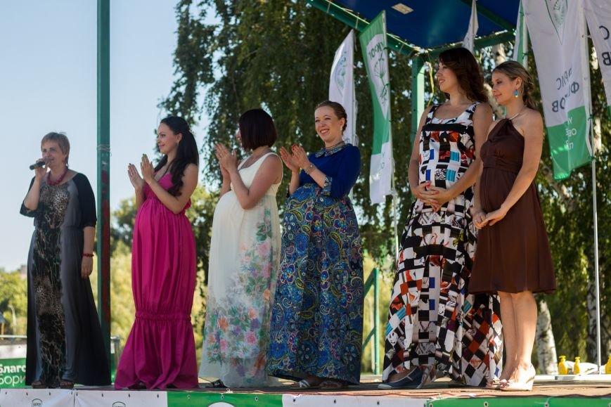 В Днепропетровске  будущие мамы соревновались в красоте, фото-4