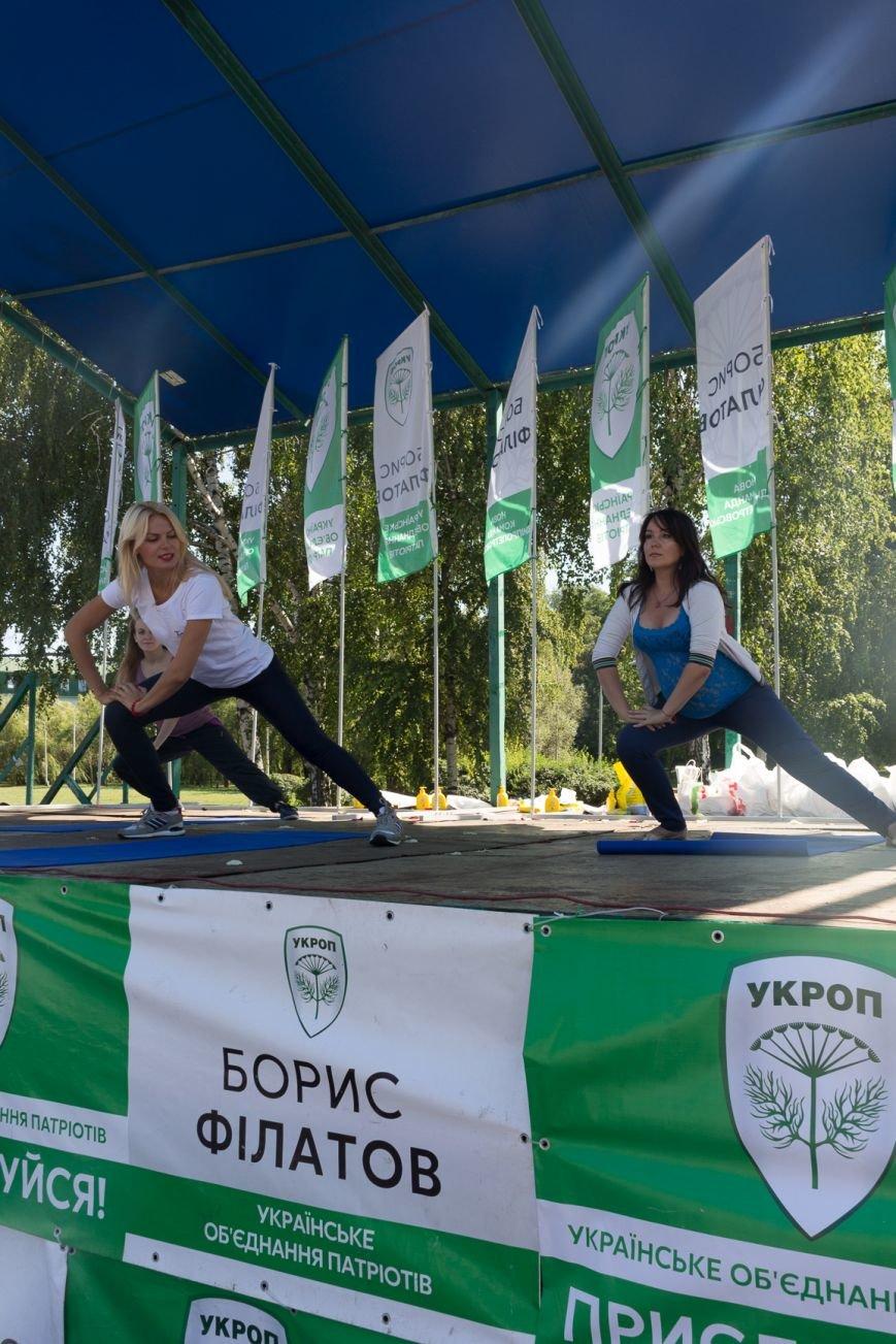 В Днепропетровске  будущие мамы соревновались в красоте, фото-1