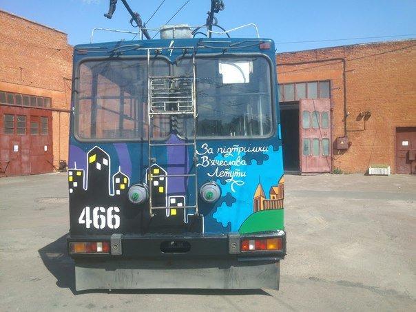 Еще один черниговский троллейбус раскрасили активисты, фото-2