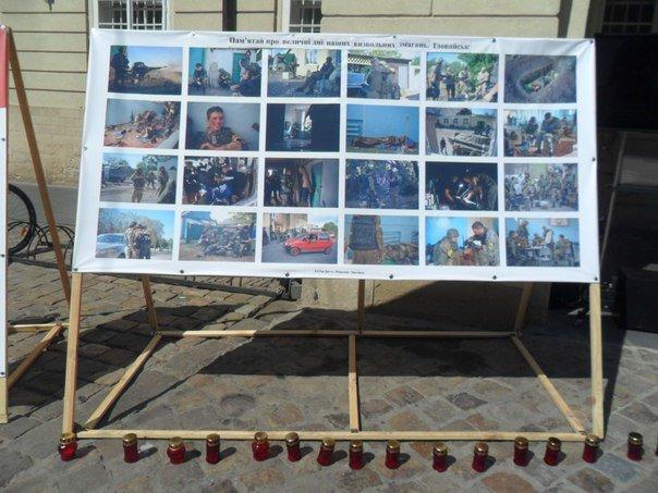 Річниця Іловайської трагедії: Львів'янам показали зворушливі фотографії з війни (ФОТО+ВІДЕО) (фото) - фото 1