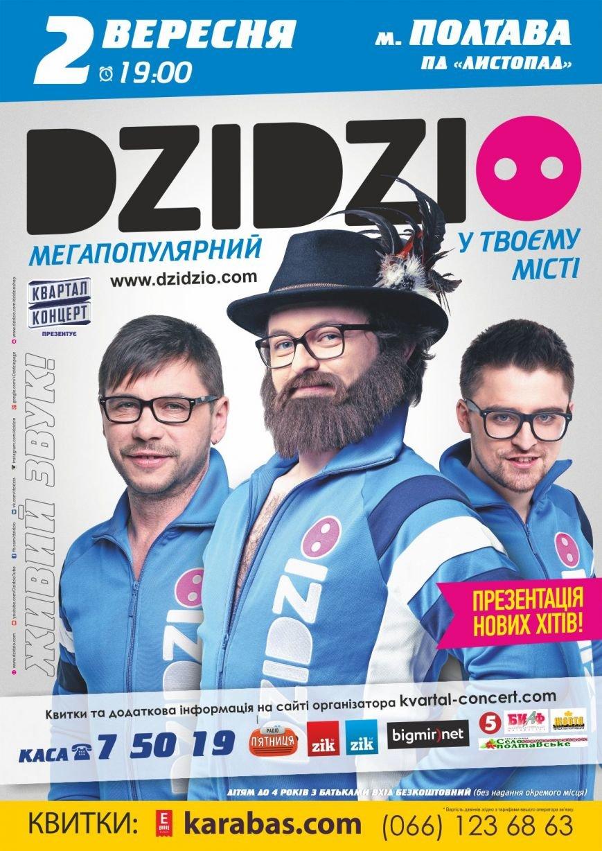 Dzidzio_Полтава_афишаА2