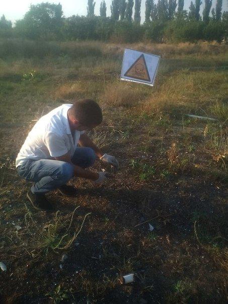 В Очакове дети играют на «ртутной» свалке (ФОТО) (фото) - фото 1