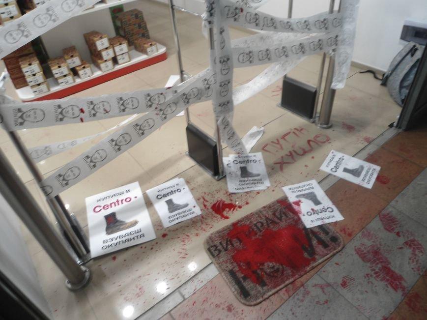 У Львові знову пікетують російський бізнес: цього разу протест влаштували в магазині взуття (ФОТО) (фото) - фото 10