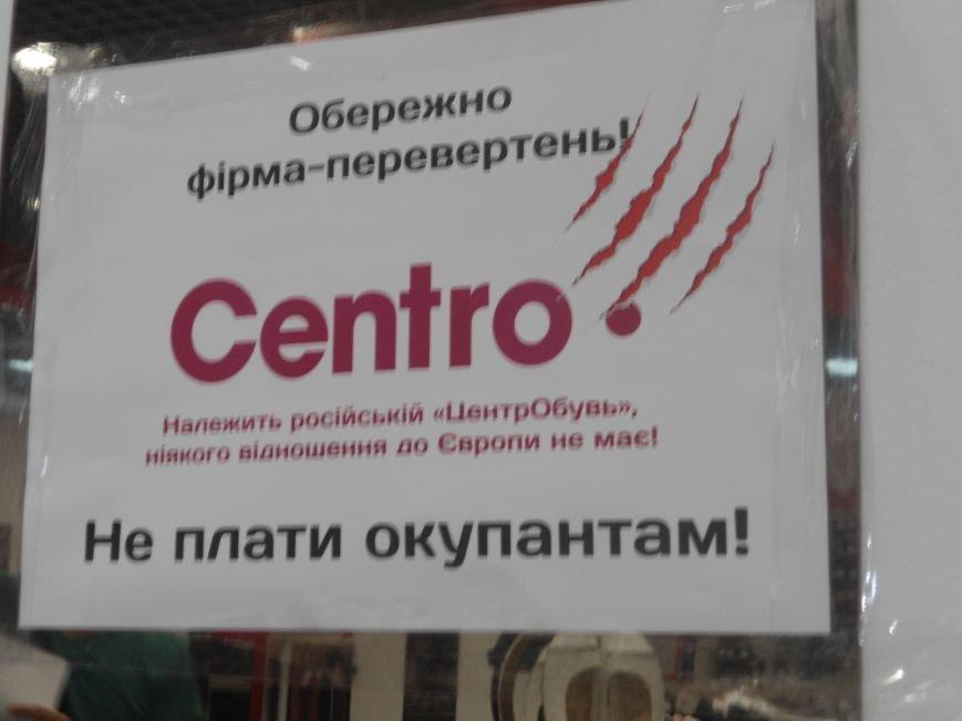 У Львові знову пікетують російський бізнес: цього разу протест влаштували в магазині взуття (ФОТО) (фото) - фото 7
