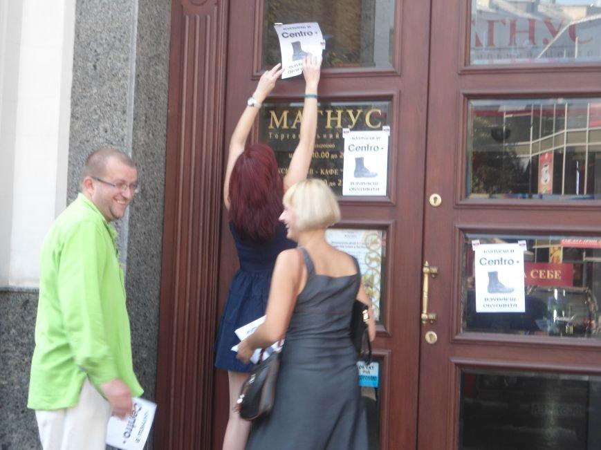 У Львові знову пікетують російський бізнес: цього разу протест влаштували в магазині взуття (ФОТО) (фото) - фото 12
