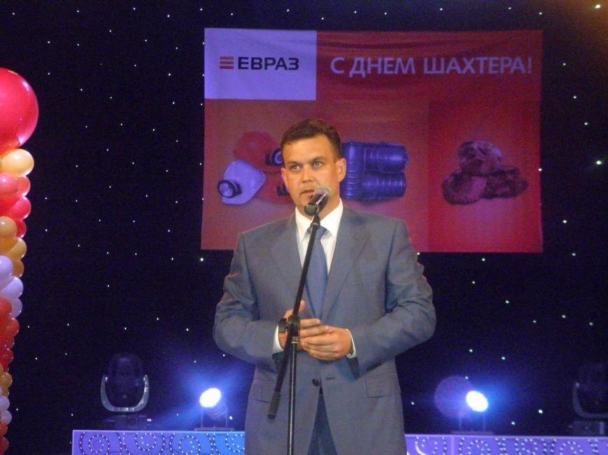 Поздравление шахтеров Кривбасса (фото) - фото 1
