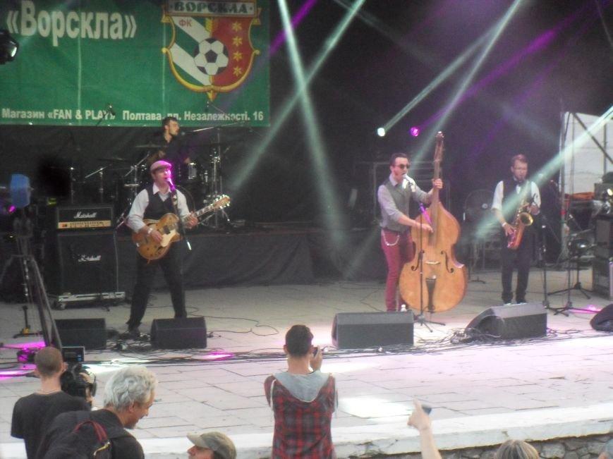 У Полтаві завершився грандіозний фестиваль Vorskla-Rock'n'Ball (фото) - фото 1