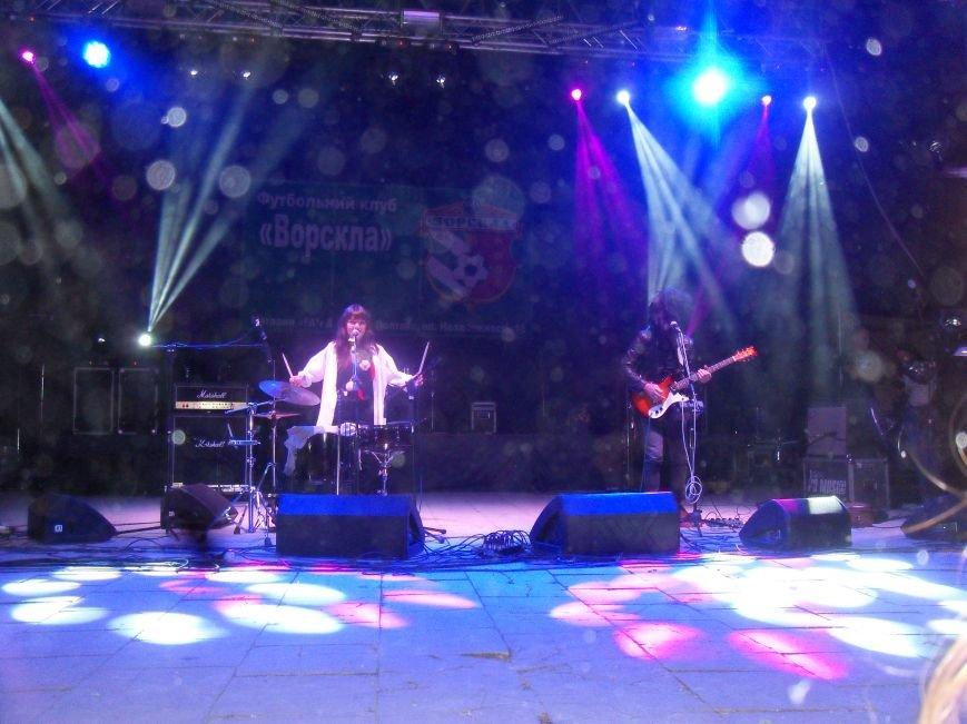 У Полтаві завершився грандіозний фестиваль Vorskla-Rock'n'Ball (фото) - фото 4