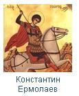 Севостополь3
