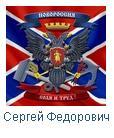 Донецк8