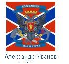 Севастополь3