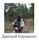 Донецк0