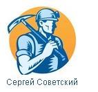 Красноармейск11