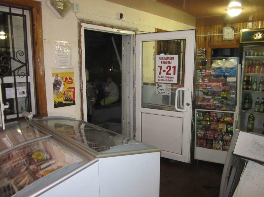 Милиционеры Днепродзержинска поделились подробностями пресечения разбойного нападения, фото-2