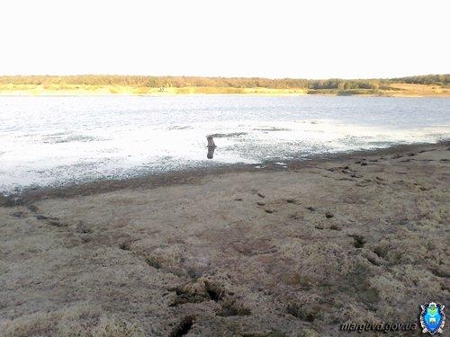 В Мариуполе рыбак нашел в речке часть снаряда от «Урагана» (ФОТО), фото-2