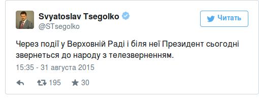 Screenshot - 31.08.2015 - 17:26:19