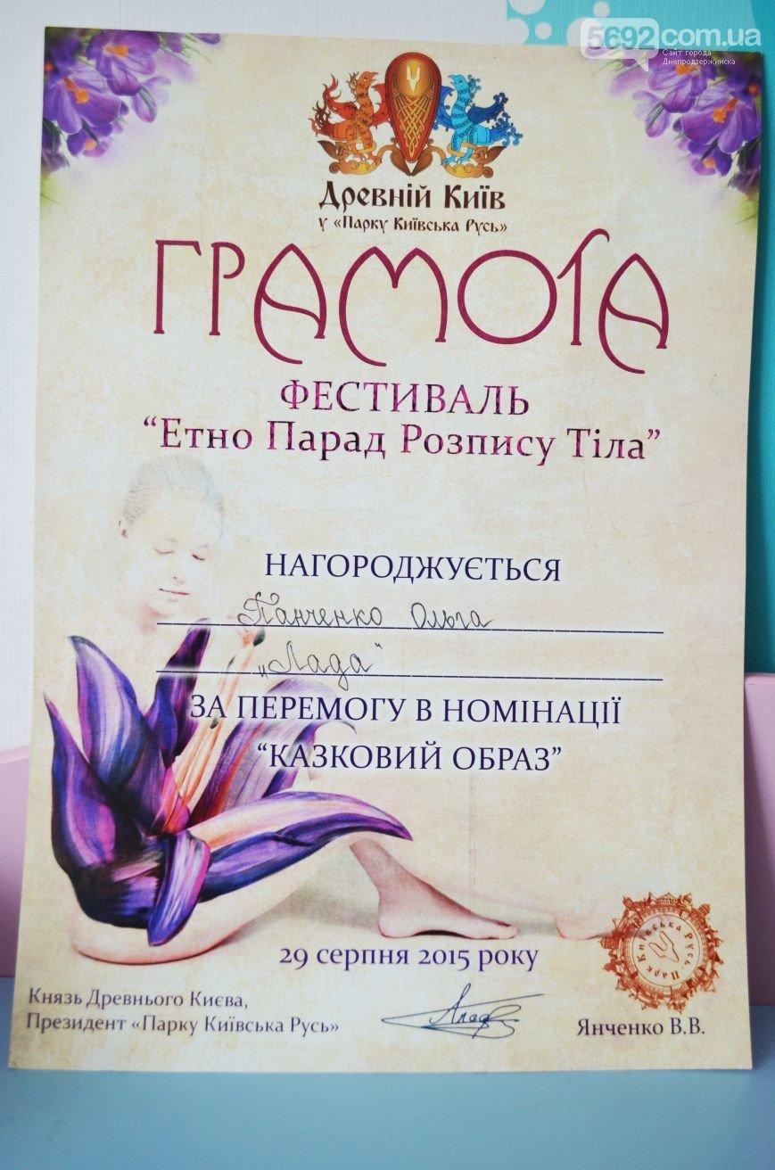 Художница из Днепродзержинска победила на фестивале боди-арта в Киеве (фото) - фото 6