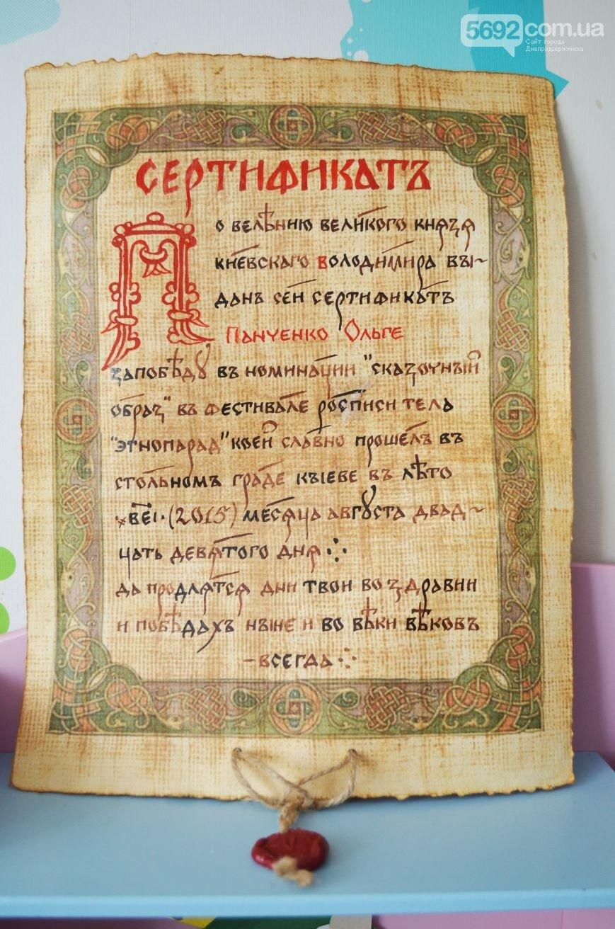 Художница из Днепродзержинска победила на фестивале боди-арта в Киеве (фото) - фото 5
